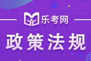 甘肃省2021年中级会计考试疫情防控通知!